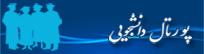 پورتال دانشجویی دانشگاه کاشان