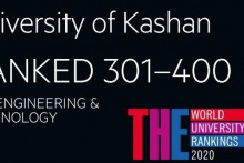 University of Kashan among Top 301-400 Universities in Engineering and Technology Globally