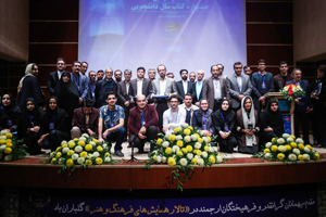University of Kashan Student Book among Best Student Books of the Year