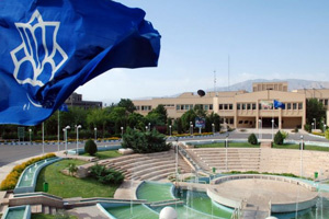University of Kashan among World's Top Universities