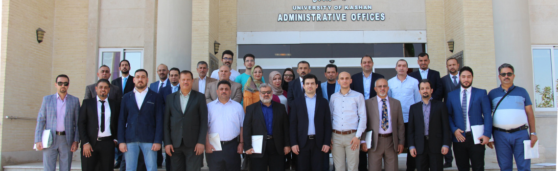 First International Workshop on Solar Energy –  Photovoltaic Systems Held at University of Kashan